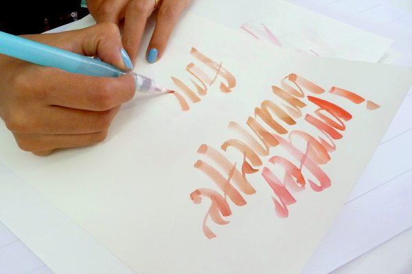 Silvia-Cordero-Vega-enseñanza-calibrush-2016-galeria-02