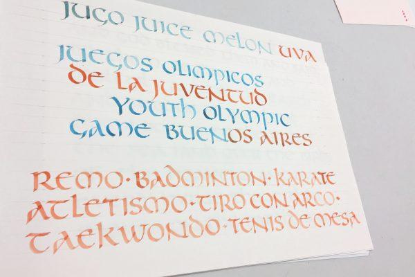scv_enseñanza_galerias_unciales_jiye_2018